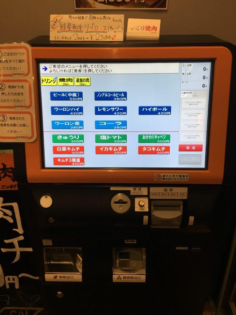 ファイル_001 (1)